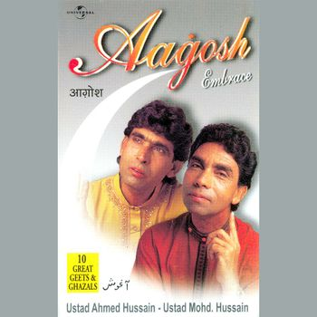 ahmed and mohammed hussain songs free download