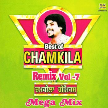 Chamkila remix vol 2 songs download | chamkila remix vol 2 songs.