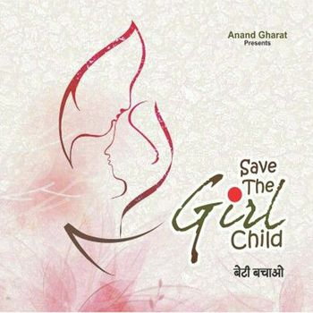 save a girl child Save girl child no women no world presented by kpraveen kumar 10qm1a0120.
