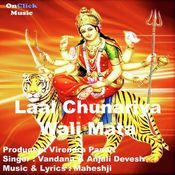 Hindi Devotional Albums - L - MusicIndiaOnline - Indian