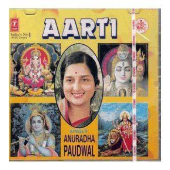 Aarti Sangrah Collection Mp3 Song Free Download Anuradha ...