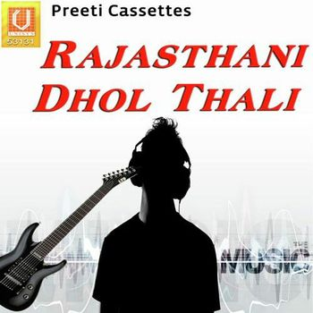 Dhol thali song download
