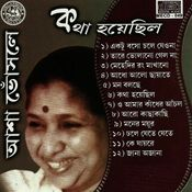 Bengali Modern Songs Albums - 1980s - MusicIndiaOnline - Indian