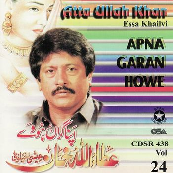 Attaullah khan raatan lambiyan raatan mp3 download.
