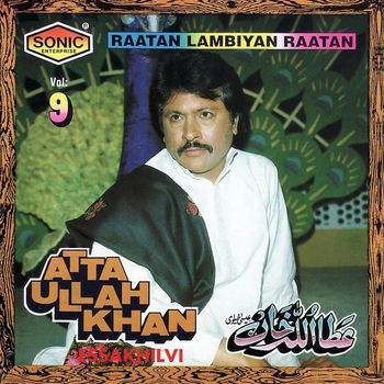 Raatan attaullah khan mp3 download.