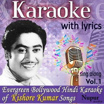Kishore kumar songs karaoke tracks