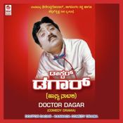 dheerendra gopal dialogue free download