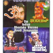 dheerendra gopal comedy mp3dhirendra gopal comedy drama, dhirendra gopal comedy video, dhirendra gopal death, dhirendra gopal, dhirendra gopal drama free download, dhirendra gopal drama, dhirendra gopal kannada comedy, dhirendra gopal drama mp3, dhirendra gopal biography, dhirendra gopal movies, dhirendra gopal kannada, dheerendra gopal comedy free download, dheerendra gopal comedy scenes, dheerendra gopal drama mp3 download, dheerendra gopal drama mp3, dheerendra gopal comedy mp3, dheerendra gopal dialogue, dheerendra gopal nataka, dheerendra gopal mp3, dheerendra gopal dialogue free download