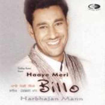 harbhajan mann babul meria guddiyanharbhajan mann live, harbhajan mann wiki, harbhajan mann songs, harbhajan mann, harbhajan mann movies, harbhajan mann songs mp3 free download, harbhajan mann new movie, harbhajan mann songs mp3, harbhajan mann new song, harbhajan mann sad songs, harbhajan mann songs free download, harbhajan mann wife, harbhajan mann family, harbhajan mann movies list, harbhajan mann songs dailymotion, harbhajan mann video songs download, harbhajan mann yaara o dildara, harbhajan mann gaddar songs, harbhajan mann punjabi songs, harbhajan mann babul meria guddiyan