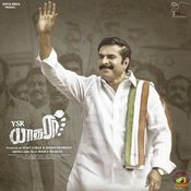 Tamil Film Albums - Y - MusicIndiaOnline - Indian Music for