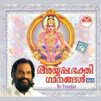 Memorable Melodies Hits of Yesudas Malayalam Film Songs