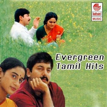 Chitra tamil hit songs youtube