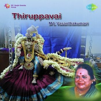 thiruppavai by mlv