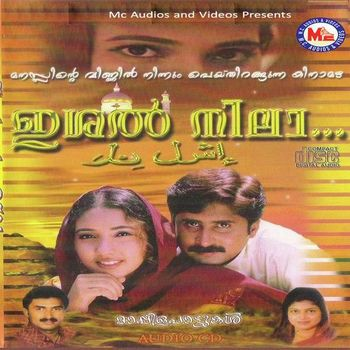 New Mappila Pattukal Mp3 Mp3DownloadOnlinecom