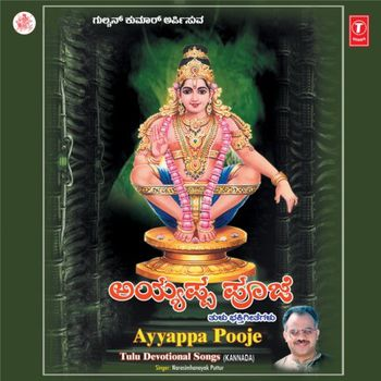 Bachelor Party Ayyappa Mp3 Song Download Download Gunz Online