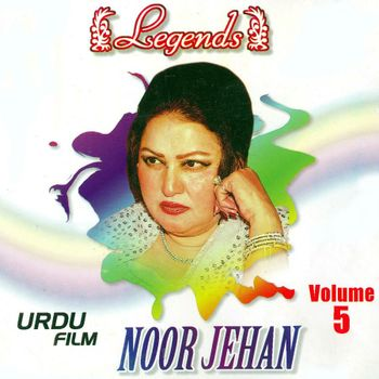 noor jehan old punjabi songs