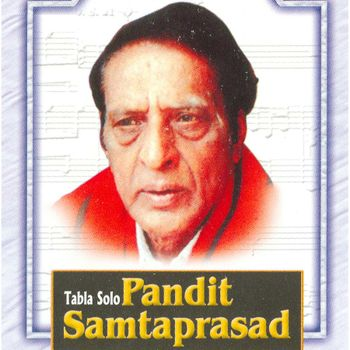 Biography of Pandit Samta Prasad