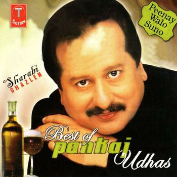 Mp3 ghazal download free.