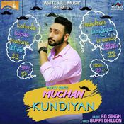 Bhangra Albums - M - MusicIndiaOnline - Indian Music for Free!