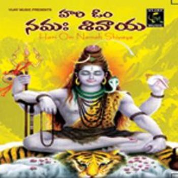 om namah shivaya song free download telugu