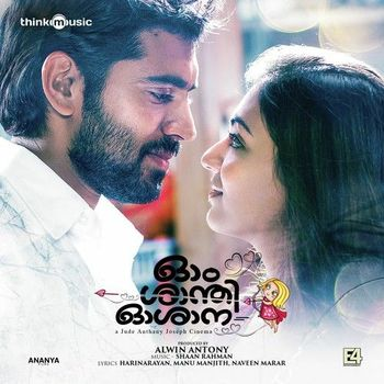 Ohm Shanthi Oshaana (2014) Malayalam Movie 720p-Download Bangla Subtitle Available