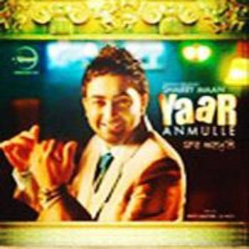 yaar anmulle movie all mp3 songs free