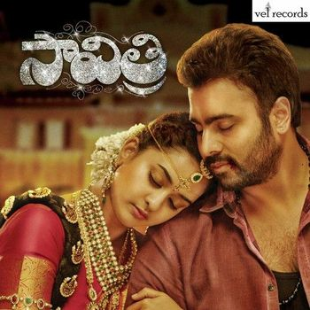 Savitri (2016) Dual Audio [Hindi + Telugu] 480p UNCUT HDRip x264 400MB Download