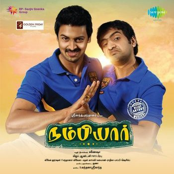 2015 tamil movie list hd download tamilrockers