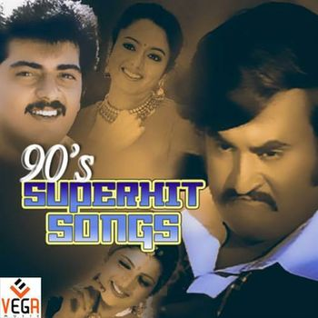 90's Super Hit Songs (2014) - Various Artists - Listen to