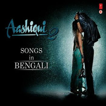 aashiqui 2 mp3 songs free download songspk.pk