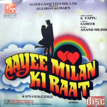 ayee milan ki raat full movie 1991  gamesinstmank