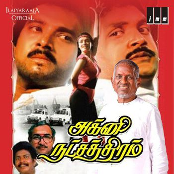 Roja poo aadi vandhadhu video song | agni natchathiram tamil movie.
