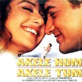 akele hum akele tum full movie free  mp4golkes
