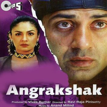 angrakshak film song mp3 free download