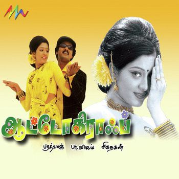 Naa autograph songs download: naa autograph mp3 telugu songs.