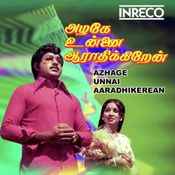 Tamil Film Albums - A - MusicIndiaOnline - Indian Music for