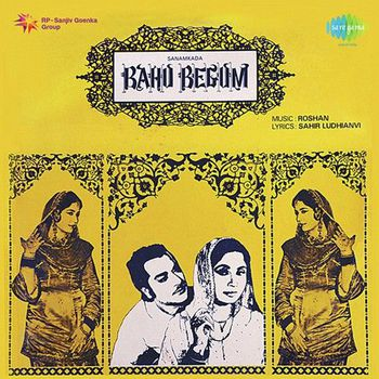 Bahu begum movie mp3 songs - Unable to eject dvd from mac mini