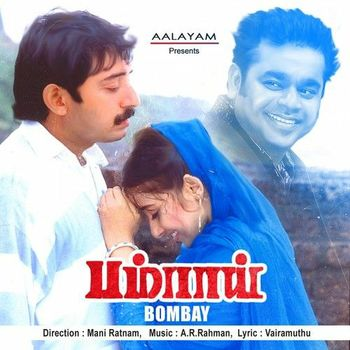bombay movie mp3 song download in hindi