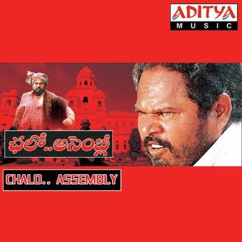 Chalo Assembly