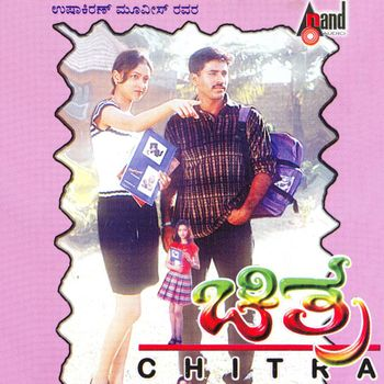 Super songs k s chithra songs download and listen to super songs.