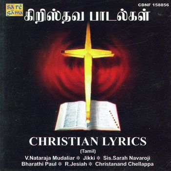 Christian lyrics online