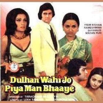 Dulhan wahi jo piya man bhaye movie download.