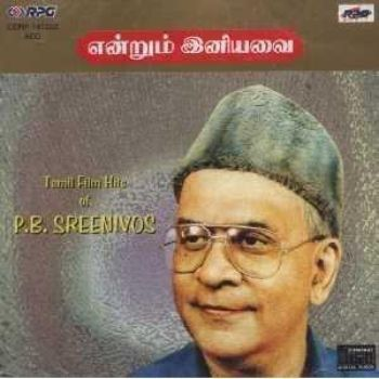 P. B. Srinivas tamil old songs collection   expressive moods.