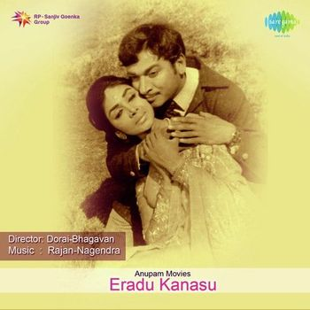 endo kanda kanasu song download
