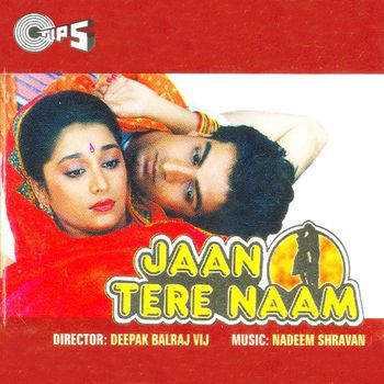 jan tere naam mp3