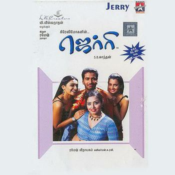 jerry tamil movie