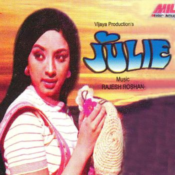 Julie 1975 hindi movie