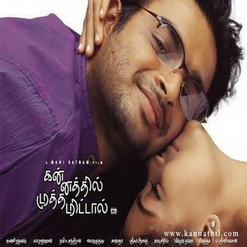 kannathil muthamittal movie mp3 songs free download