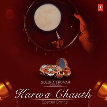 Sakat chauth katha hindi