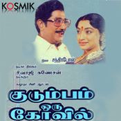 Tamil Film Albums K Musicindiaonline Indian Music For
